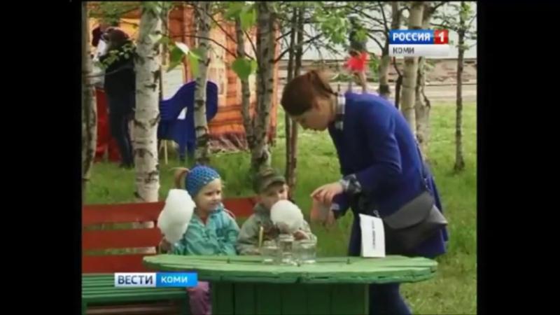 НескучныйSad День Молодежи в Усинске. Открытие нового Молодежного центра