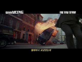 [movie parody] real girls project(리얼걸프로젝트) in the hitmans bodyguard(킬러의 보디가드)