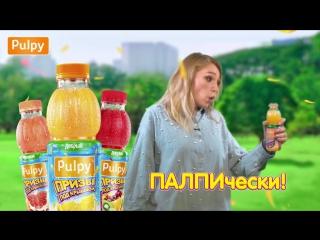 Настя Ивлеева - Палпически_fin