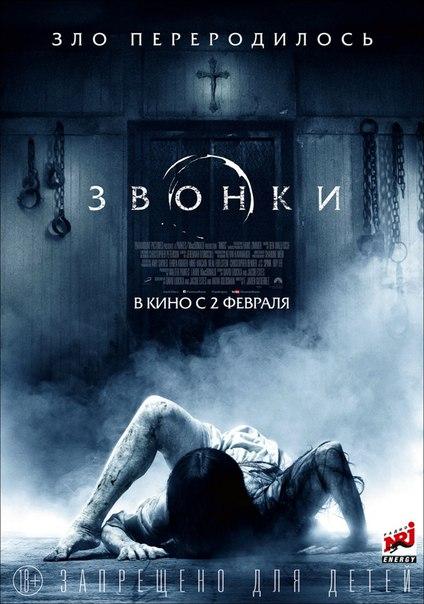 скачать через торрент новинки российских фильмов