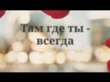 Copy_of_Ксения_Алфимова_для_сестры