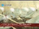 Улан-Удэ глазами художников Улан-Удэ в сумерках