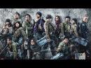 Атака титанов 2 фильм в HD