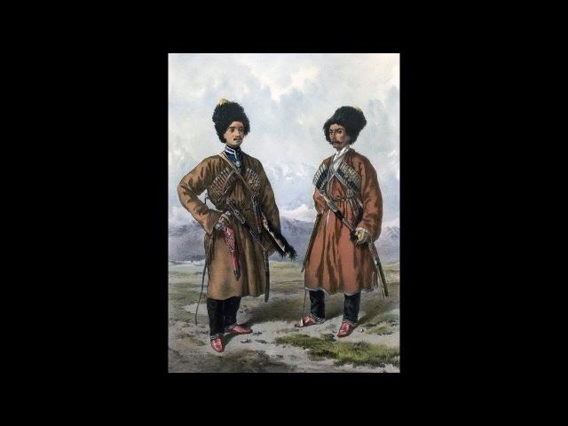 Огнестрельное оружие в Черкесии (Часть 4)