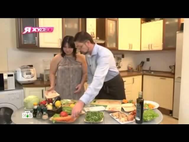 1 сезон. 7 выпуск Я Худею! на НТВ. 9 ноября 2013 года