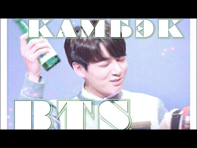 [BTS RUSSIAN CRACK 10] 💙КАМБЭК BTS💙 (мат)