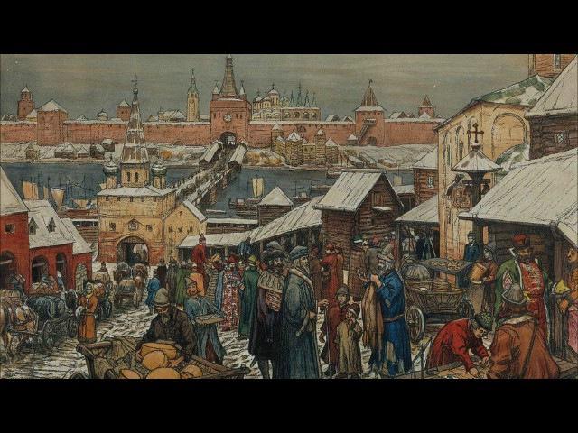 Экономика времён Ивана Грозного рассказывает историк Александр Бессолицын