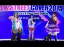 [151031]Fascinate Maiden(Special Show)-VOLG JOU HART@JK Street Cover Dance 2015