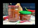 Рецепт абхазской аджики на зиму