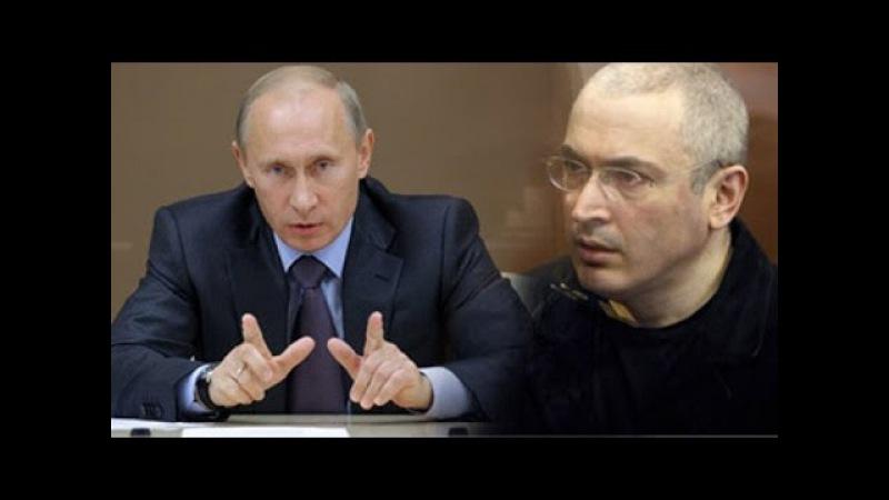 Владимир Путин: Неприкасаемым - НЕТ! Прикасаемым – ДА!