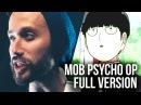 Mob Psycho 100 (FULL ENGLISH OP) - Mob Choir 99 cover by Jonathan Young SixteeninMono