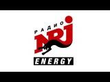Прямой эфир  Радио ENERGY