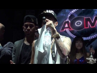 [10.10.2013] AOMG Launching Party