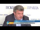РЕН Новости Псков 22.05.2017 # Нападение на работников Скорой Помощи