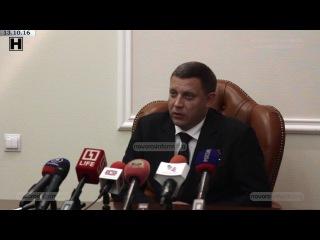 В ДНР готовы встречать осенне-зимние холода
