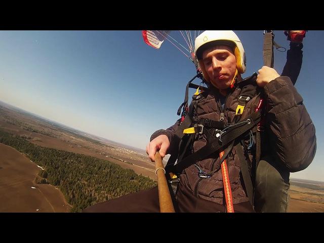 Полет на параплане Владимир Пигасов