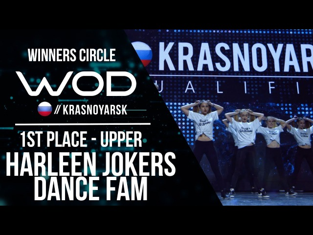 HARLEEN JOKERS DANCE FAM | 1st Place | Winner Circle | WOD Krasnoyarsk | WODKRSK17