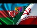 Tanınmış politoloq Tofiq Abbasov İran Ermənistan İran Azərbaycan münasibətləri ilə bağlı
