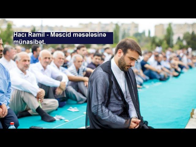 Hacı Ramil - Məscid məsələsinə münasibət.