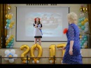 Песня Прощание с детством - Даша Плотникова (ПЗ-2017)