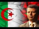 Brother Rachid vs a Muslim from Algeria-الأخ رشيد يقصف مسلم من الجزائر