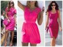 Платье цвета фуксии с чем носить с чем сочетать фото