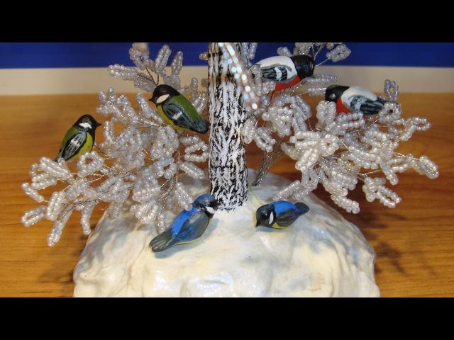 Снегири и синички из ПВА и крахмала. Часть 23. Птички своими руками. Modeling of birds.