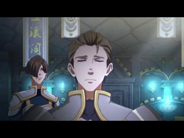 Аватар Короля 1 сезон 9 серия