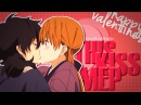 「Sx3」❝ This Kiss ❞ | Full Shoujo MEP [Happy Valentines Day!]