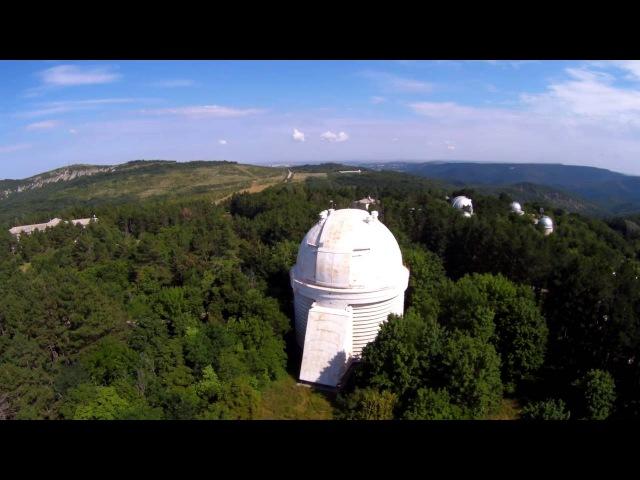 Купола Крымской обсерватории, пос. Научный, КРАО