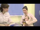 Вакцинация против пневмококковой инфекции