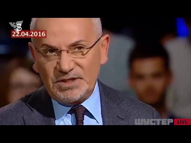 Савік Шустер-3s.tv свобода слова