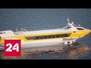 Скоростное судно Валдай 45 на подводных крыльях испытают в конце лета