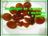 Леденцы от кашля с шалфеем и маслом мятыпросто и быстроcough lozenges with sage and mint