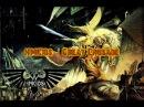 HMKids - Великий Крестовый Поход / Great Crusade