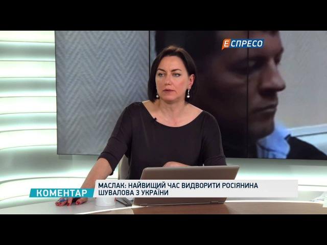 Цинічний арешт Сущенка Кремль шиє українцю шпигунство