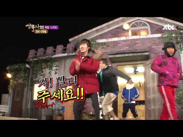 9 мая 2013 г.[High Society 상류사회] SuperJunior Shindong, Sung Min, Eun Hyuk (신동, 은혁, 성민) Dance