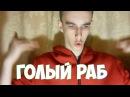 ПОСЛЫШАЛОСЬ 3 TemaZ TV