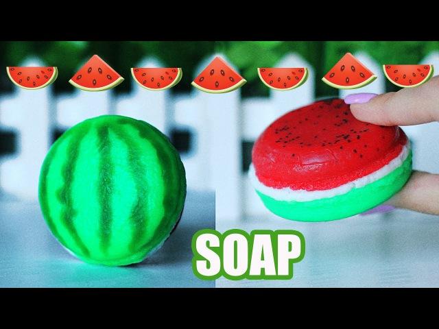 DIY Мыло макарун Арбуз ● Мастер-класс ● Watermelon Soap