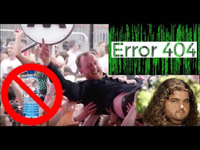 PEOPLE OF BOILER ROOM 3 - LOST GUY, ERROR 404 BOTTLE FLIP