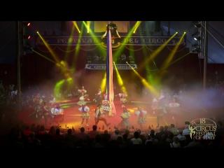 ROYAL CIRCUS OF GIA ERADZE - Preshow - 18th International Circus Festival of Italy (2016)