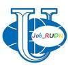 Работа для студентов и выпускников РУДН