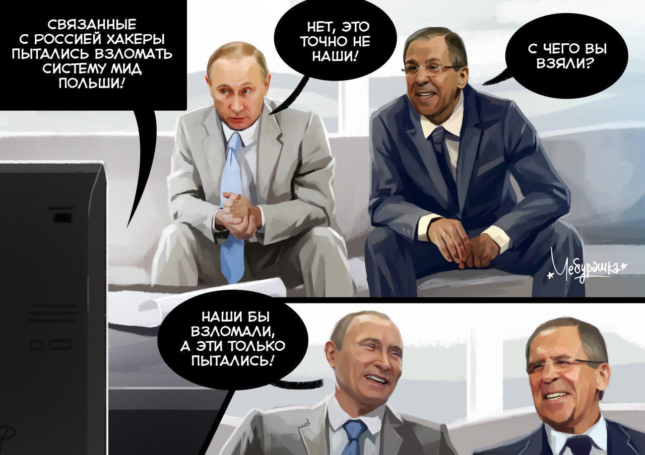 О политике - Страница 39 D4WiquZ0fcw