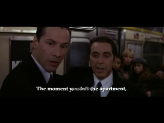 The Devils Advocate 1997 Eng Subs