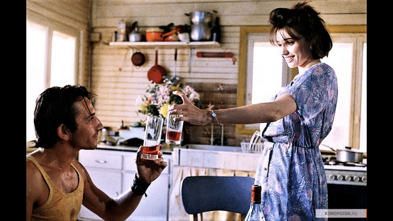Betty Blue (1986) - Watch Movies Online for Free