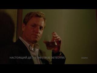 Настоящий детектив (True Detective) Трейлер | NewSeasonOnline.ru