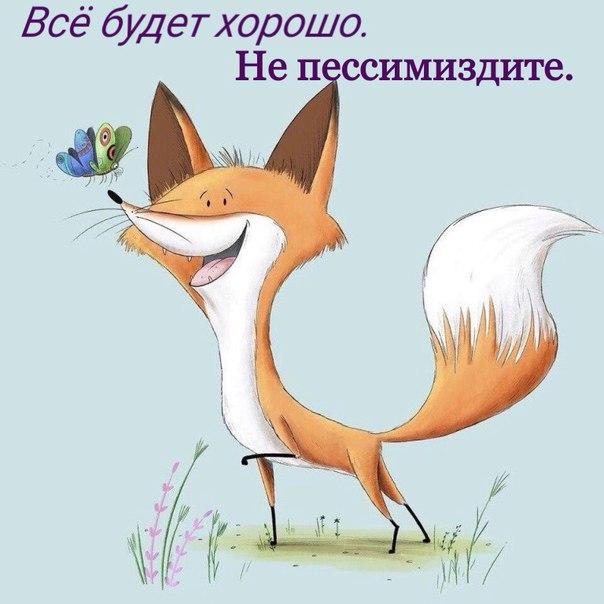 Фото №456239150 со страницы Ксюши Зубриловой