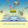 Муниципальное объединение библиотек Екатеринбург
