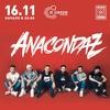 16.11. | ANACONDAZ | А2 (СПБ)