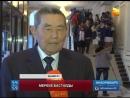 Түркістан сарайы Тұңғыш Президент күніне арналған мерекелік шаралар басталып кетті